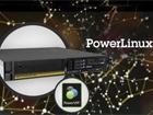 IBM重整Power产品线 PowerLinux将支持KVM技术