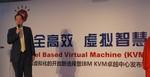 IBM KVM卓越中心成立 着力三大开源机会