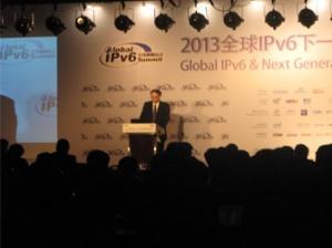2013全球IPv6下一代互联网高峰会议