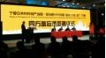 AMAZONAWS牵手北京宁夏政府 入华引爆中国公有云市场