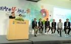 微软亚太研发集团8岁啦:与初创企业和开放企业加大合作