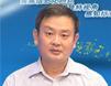 欧阳亮:北京北重汽轮电机有限责任公司信息中心主任