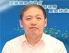 李学明:福田汽车营销公司信息部部长