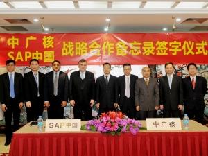 中广核将与SAP在HANA和云计算领域联合创新