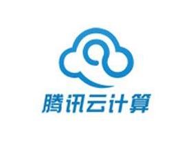 组织架构调整:腾讯云计算开始发力