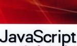 写Javascript脚本易犯的错误有哪些