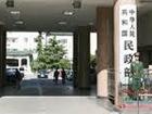 民政部加强建设省级节点视频会议系统