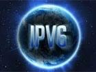 下一代互联网建设提速 IPv6安全如何破冰