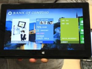微软韦青:Surface Pro商用蓄势待发