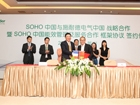 SOHO中国通过施耐德电气建立能效管理中心