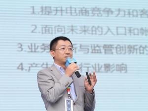 天弘基金周晓明:云平台支撑金融创新