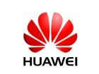 华为BYOD移动办公方案 助力企业完成网络升级