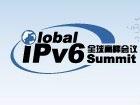 2013全球IPv6下一代互联网高峰会议将于4月在京召开