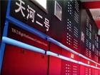 """超越美国""""泰坦"""" 中国超级计算机再次问鼎全球超算五百强"""