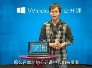 Windows 8公开课第三十八期:如何用地图规划路径