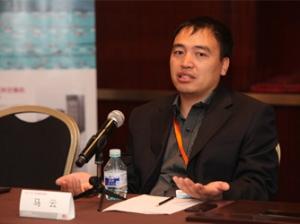 马云:引入三大架构创新 华为敏捷网络增强SDN