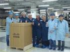 思科首台国产Nexus 7000数据中心交换机正式发货