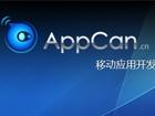 四大Hybrid App移动开发平台对比