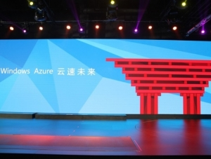 在忐忑中静观Windows Azure落地中国