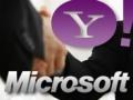 微软、雅虎搜索业务收入分成协议延期一年