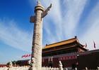 北京:首项软件项目成本定额地方标准发布