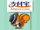 马云出任UCWeb董事 支付宝与UC浏览器已整合
