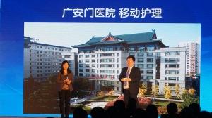 英特尔黄庆春:了解企业需求推行移动革命