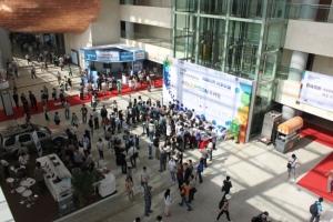 首届移动GIS技术产品创新展在京举行