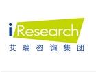 艾瑞咨询:2013年中国中小企业B2B电子商务市场营收规模达210.2亿元