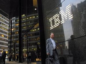 不畏市场低迷 IBM第三财季展望充满信心