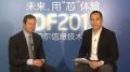CNET面对面:施浩德在IDF2013上展望未来移动战略