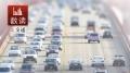 CNET数读交通:大数据聪明你的出行 美好却不简单