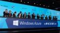 CNET产业观察室:Windows Azure中国落地 微软公有云来了!