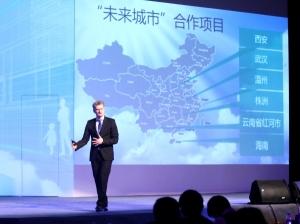 微软启动未来城市计划  推出30套解决方案