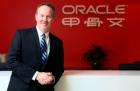 甲骨文CEO拉里・埃里森的十大洞察:对Oracle云寄予厚望
