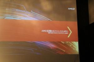 AMD携新一代台式机APU亮相Computex2013