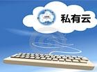 沙特电信运营商mobily与BMC共建私有云
