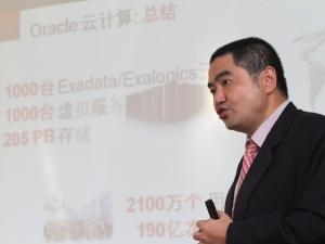 甲骨文云数据中心Exadata和Exalogic超千台