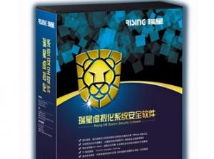 瑞星首发虚拟化系统安全软件 与VMware vCenter完美配合