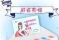 【营销案例】Tempo Lady秀出柔韧自我