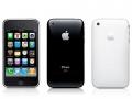 苹果招聘信息表明 iOS设备或使用更多塑料部件