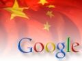 埃里克·施密特:谷歌不可能很快重返中國市場
