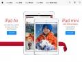 苹果面向iPad发布Apple Store应用 支持iOS 7风格