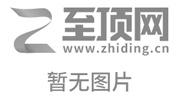 EMC蔡汉辉亮相即抛目标:大数据业务每年翻番