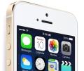 大摩:苹果 5S需求两倍供给