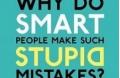 聪明人会犯的5个愚蠢的谈判错误