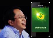 """奇虎360与酷派合资新手机取名""""奇酷"""""""