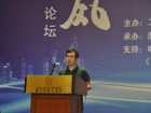 西锐集团技术总监王春阳:四大关键让云制造真正落地