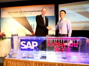 孩子王签约SAP部署HANA和hybris