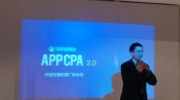 严防应用推广效果作弊 TalkingData发布AppCPA2.0